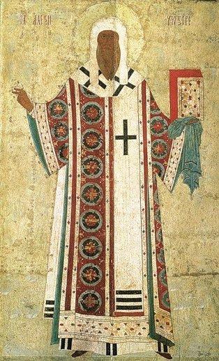 Память святителя Алексия, митрополита Московского и всея России чудотворца