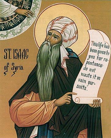 Аскетика преподобного Исаака Сирина
