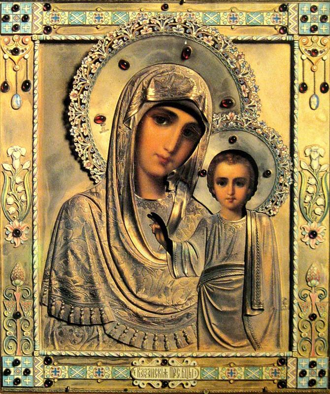 Вася василек, картинки с иконы божьей матери