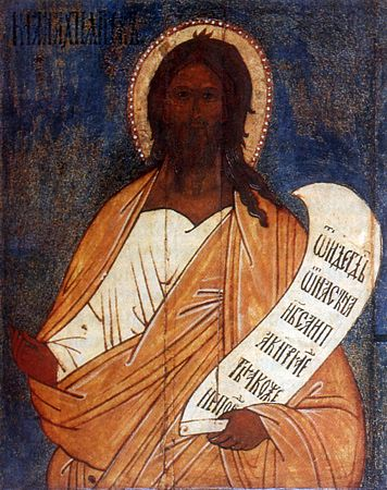 День памяти святого пророка Малахии 21 января (3 февраля)