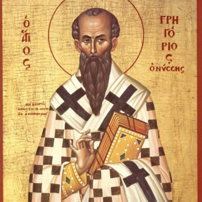 День памяти святого отца нашего Григория Богослова, патриарха Константинопольского