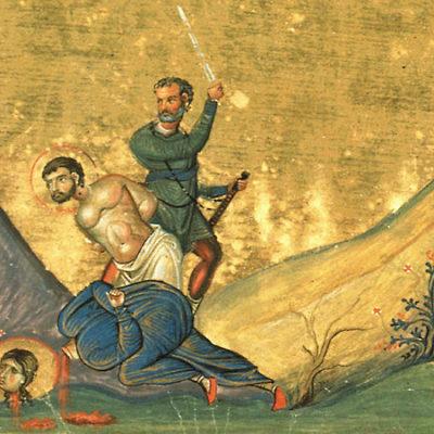 День памяти святых мучеников Феопемпта и Феоны 23 января (5 февраля)