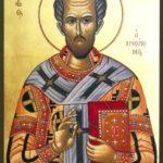 День перенесения мощей свт. Иоанна Златоуста 27 января (9 февраля...