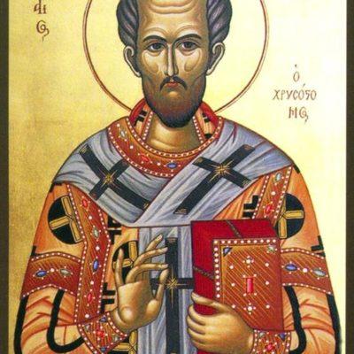 День перенесения мощей свт. Иоанна Златоуста 27 января (9 февраля)