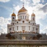 Актуальные новейшие постановления РПЦ. Часть I