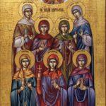 Синаксарь в неделю третью по Пасхе, святых жен мироносиц