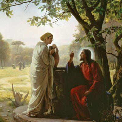 Синаксарь в неделю пятую по Пасхе о самаряныне