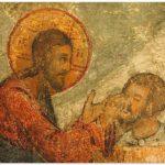Синаксарь в Неделю шестую по Пасхе, о слепом