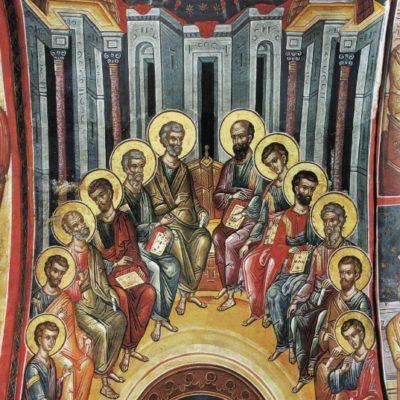 Синаксарь в неделю святыя Пятидесятницы