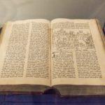 Введение в историю Церкви: Церковь – новый Израиль.