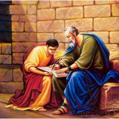 Онисим: беглый раб, ставший святым епископом