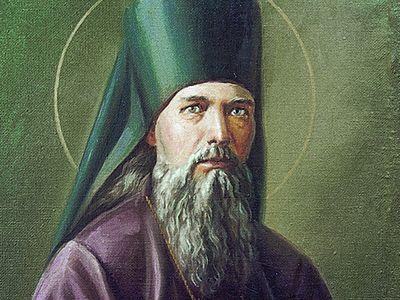 Слово святителя Феофана Затворника об огненном бедствии