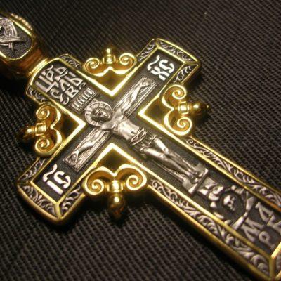 Отчего нас избавил Христос Своей крестной смертью?