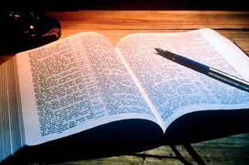 Священное Писание: история и современные переводы