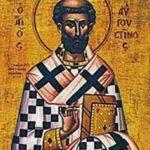 Блаженный Августин. Соборность и первенство. Часть 2.