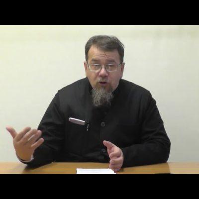 Основы духовного делания. Лекция 23. Техника молитвы. Часть II