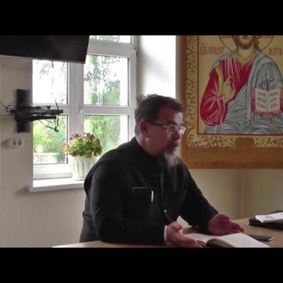 Силуан Афонский. Лекция 13. О любви к врагам. Часть 2
