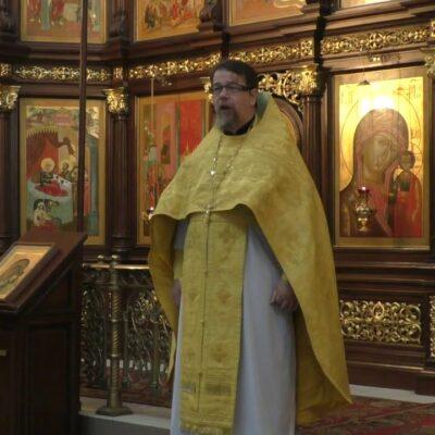 Иерей Константин Корепанов. Проповедь в третью неделю по Пятидесятнице