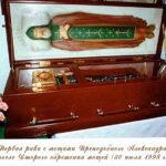 Второе обретение мощей Александра Свирского