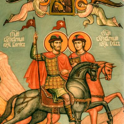 В память о Святых Борисе и Глебе