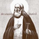 Святой подвижник Карелии (преподобный Афанасий Сяндемский)