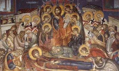 «Раба Господня»: размышление в день Успения Всесвятой Богородицы