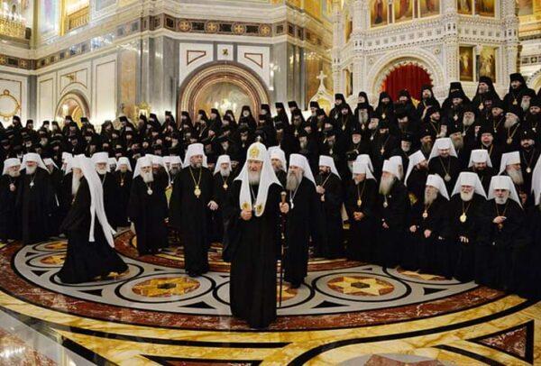 Без епископа нет Церкви