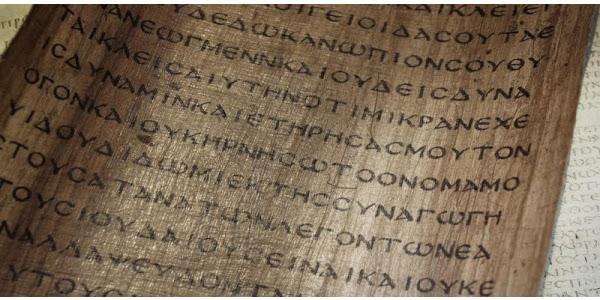 Понятие «печати антихриста» в церковном толковании