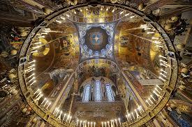 V Вселенский Собор и папство