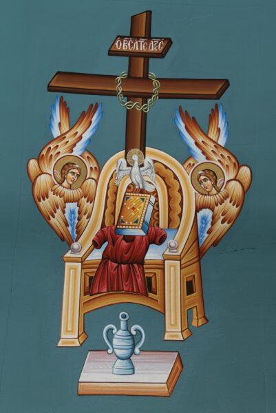 Нил, митр. Родосский. Из «Краткого повествования о Святых и Вселенских Соборах»