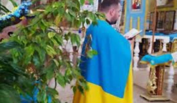 «Православная Церковь Украины» в региональном разрезе
