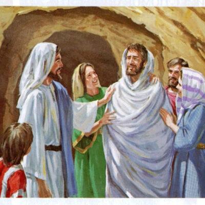 Про Воскресение Лазаря.