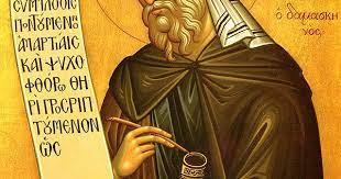 О сложной Ипостаси Воплощенного Логоса, состоящей из Божества и человечества, как частей