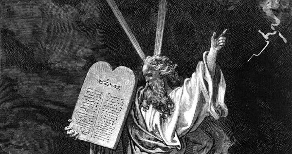 «Око за око» – жестокий закон?