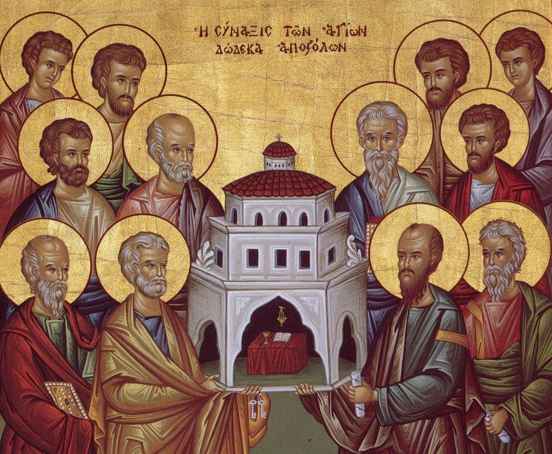 Собор-12-Апостолов
