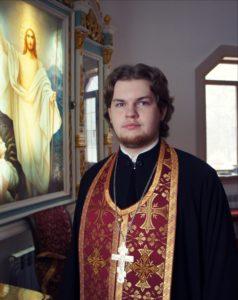 Иерей Дмитрий Трандыков